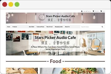 Stars Picker Cafe